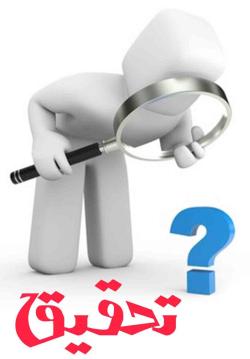 تحقیق بررسی طراحی وب سایت و كاربرد آن (ASP)
