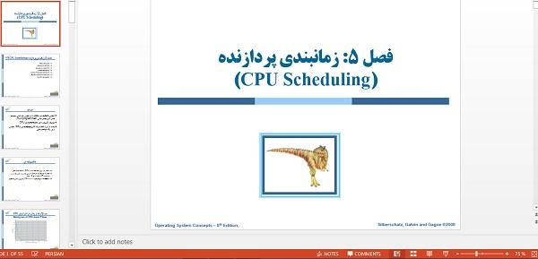 پاورپوینت زمانبندی پردازنده فصل 5 کتاب سیستم عامل سیلبرشاتس